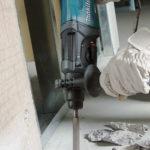 Rotary Hammer HR2470