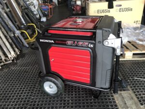 back up generator
